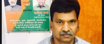 UP: BJP MLA gets furious over government, says, 'Is there any status of MLAs...'