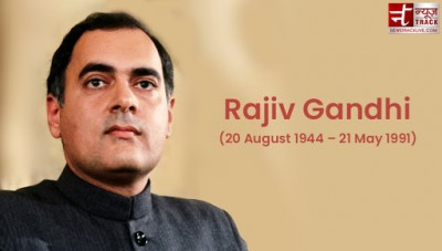 Rajiv Gandhi did not have any interest in politics, know more about his life