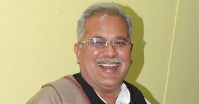 CM Bhupesh Baghel started new scheme for farmers