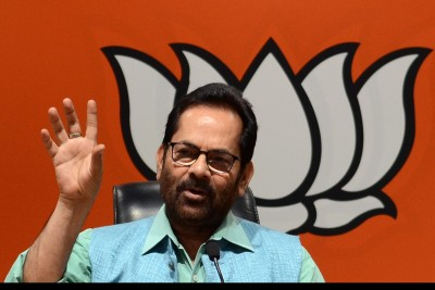 'Hunar Haat' will start soon, Union Minister Naqvi says this