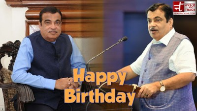 Today is BJP's leader and Transport Minister Nitin Gadkari's birthday, know more about his life