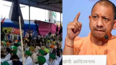 Farmers' agitation against Yogi: Set goals to make CM Yogi loose UP upcoming election