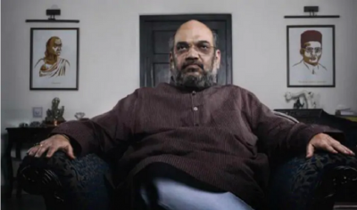 Amit Shah adopting the policy of 'wait and watch', CM post will not be given to Shiv Sena