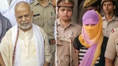 चिन्मयानंद यौन शोषण मामले में SIT ने दाखिल किया आरोपपत्र, अदालत परिसर में भारी मात्रा में पुलिसबल तैनात