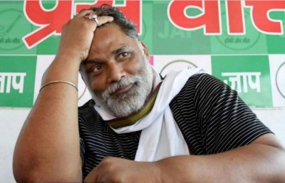 Bihar elections: Pappu Yadav blames EVM after trailing in vote counting