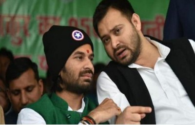 Bihar elections: Know how much votes received by Tej Pratap and Tejashwi Yadav