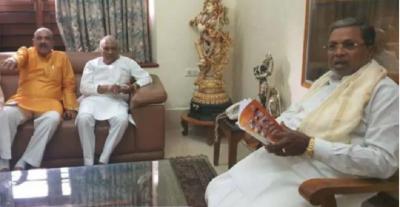 कर्नाटक उपचुनाव में नया ट्विस्ट, सिद्धरमैया से मिले भाजपा के दो पूर्व MLA, माँगा कांग्रेस का टिकट