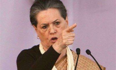दिल्ली पहुंची महाराष्ट्र की सियासी जंग, सोनिया गाँधी के आवास पर जुटेंगे कांग्रेस के सभी नेता