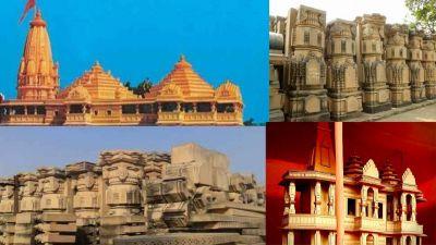 अयोध्या: राम भक्तों के लिए बड़ी खुशखबरी, इस तिथि से शुरू होगा भव्य मंदिर का निर्माण