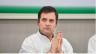 माफ़ी मांगने पर भी राहुल गाँधी को नहीं मिली राहत, कल बड़ा फैसला सुनाएगी सुप्रीम कोर्ट
