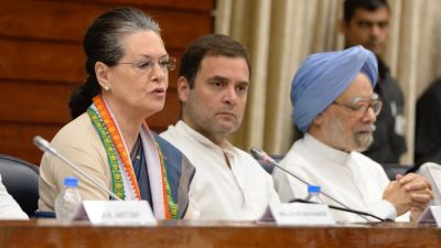 कांग्रेस की बैठक में बड़ा फैसला, यदि महाराष्ट्र में नहीं बनी सरकार, तो ख़त्म हो जाएगी पार्टी