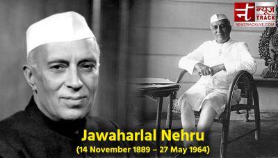 देश के प्रथम प्रधानमंत्री नेहरू की जयंती आज, पीएम मोदी सहित कई दिग्गज नेताओं ने दी श्रद्धांजलि