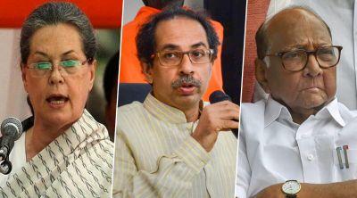 महाराष्ट्र की सियासत को लेकर खींचतान तेज, कल राज्यपाल से मिलेंगे शिवसेना, एनसीपी और कांग्रेस के नेता