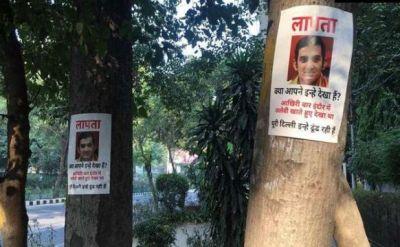 भाजपा नेता और पूर्व क्रिकेटर 'गौतम गंभीर' लापता, आखिरी बार इंदौर में जलेबी और पोहा खाते दिखे