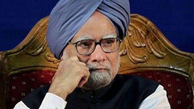 मोदी सरकार ने हटाई पूर्व पीएम मनमोहन सिंह की SPG सुरक्षा, स्थगन प्रस्ताव लाएगी कांग्रेस