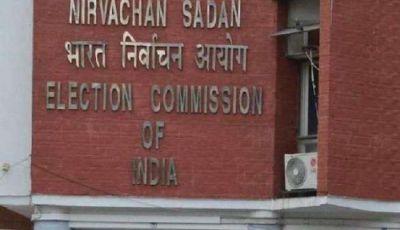 झारखंड विधानसभा चुनाव के लिए EC ने कसी कमर, EVM से छेड़छाड़ रोकने के लिए बनाया ये प्लान