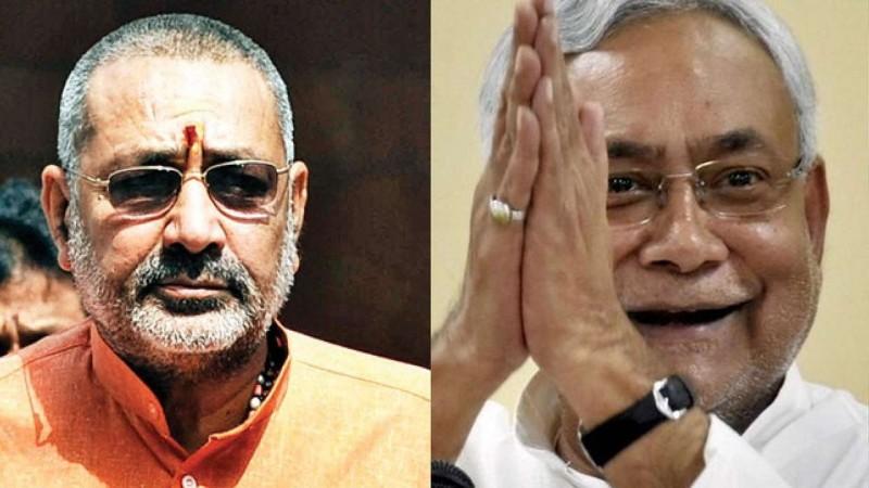 बिहार में भी उछला 'लव जिहाद' का मुद्दा, गिरिराज सिंह ने सीएम नितीश से कही ये बात