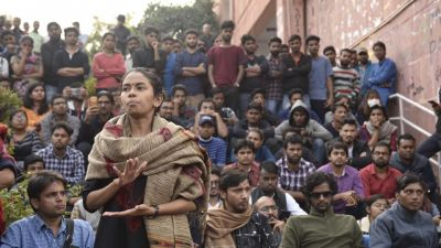JNU: Protest of students continues, members of this committee are going to visit today