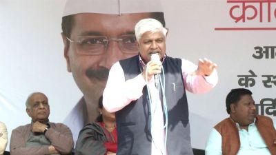केजरीवाल के मंत्री का विवादित बयान, कहा- अगर राम-कृष्ण तुम्हारे पूर्वज हैं तो....