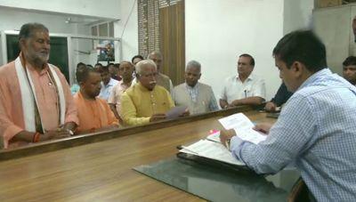 हरियाणा चुनाव: सीएम खट्टर ने दाखिल किया नामांकन, मुख्यमंत्री योगी भी रहे मौजूद