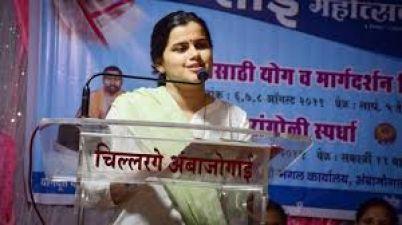 महाराष्ट्र चुनाव: एनसीपी को बड़ा झटका, टिकट पाए प्रत्याशी ने थामा बीजेपी का दामन