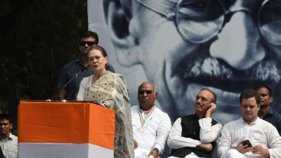 Sonia Gandhi attacks PM Modi on the pretext of RSS