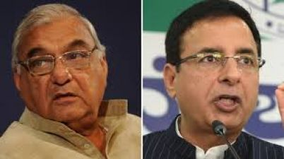 Haryana Election: Congress release list of 84 candidates, Hooda get a ticket from here