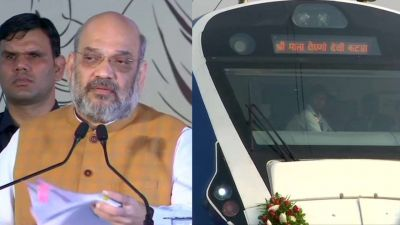Amit Shah flagged off an indigenous train, Vande Bharat Express left for Katra