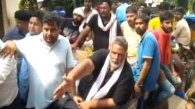 Bihar: Pappu Yadav arrives in Danapur, slams government, people troubled by floods