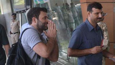विधानसभा चुनाव के दौर में भीतरी कलह से जूझ रही कांग्रेस, बैंकाक में छुट्टियां मना रहे राहुल गाँधी !