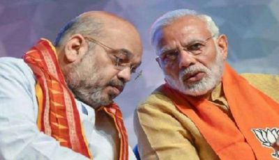 Modi government becomes strict about intruders, Amit Shah's special order