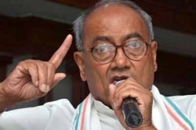 Digvijay Singh attacks BJP, Says,