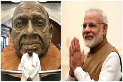 Former PM Deve Gowda visit 'Statue of Unity', PM Modi expressed happiness