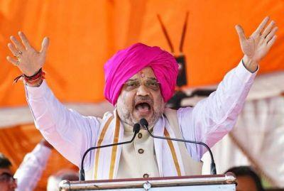 महाराष्ट्र के चुनावी अभियान में अमित शाह का प्रहार, कहा- कांग्रेस और NCP का संस्कार है 'भ्रष्टाचार'