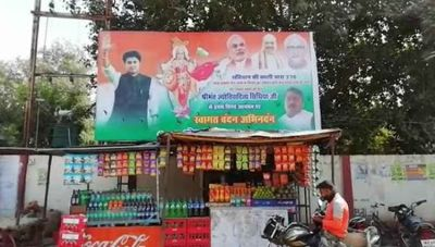 Madhya Pradesh: Jyotiraditya Scindia appears on BJP poster with PM Modi, Amit Shah, created chaos in Congress