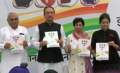 Haryana elections: reservation to women and scholarship to students, Congress releases manifesto