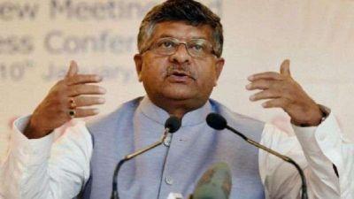 रविशंकर प्रसाद का बयान, कहा- राहुल गाँधी महाराष्ट्र के लोगों को धारा 370 के फायदे बताएं