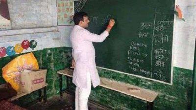 सरकारी स्कूल से गायब मिली शिक्षिका, तो खुद ही चॉक उठाकर बच्चों को पढ़ाने लगे योगी के मंत्री