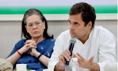 Congress account department directed party members to reduce their expenses as party facing financial crisis