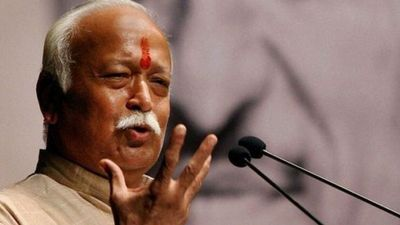 Not only Hindus, but RSS is working for the betterment of the entire society: Mohan Bhagwat
