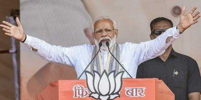 Maharashtra Election: PM Modi to enter Maharashtra's election battle today, this is the program