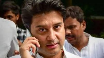 Jyotiraditya Scindia made a big statement in gestures, speculation intensified