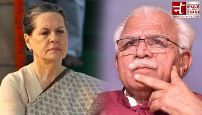 VIDEO: CM Khattar's controversial statement about Sonia Gandhi, Congress demands an apology