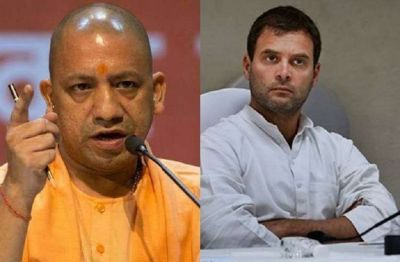 Yogi Adityanath takes dig at Rahul Gandh, says 'He is in Maharashtra means BJP is winning elections'