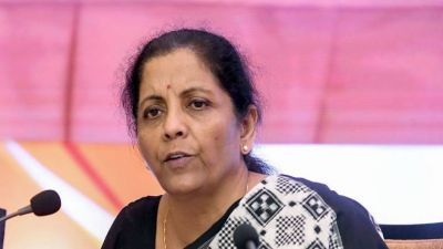 Finance Minister Sitharaman held a meeting of bank officials, says