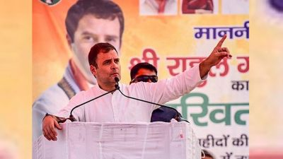 Rahul Gandhi campaigned in Haryana, attacked BJP and RSS fiercely