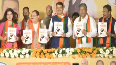 महाराष्ट्र: भाजपा ने जारी किया मैनिफेस्टो, पांच साल में एक करोड़ नौकरियों का दावा
