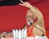 Haryana Election 2019: पीएम मोदी ने कांग्रेस पर बोला जमकर हमला, बातों से लगा राहुल की ओर इशारा