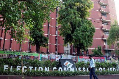 विधानसभा चुनाव 2019 : 21 अक्टूबर को शाम साढ़े छह बजे तक एक्जिट पोल पर रहेगा प्रतिबंध , ईसी का आदेश