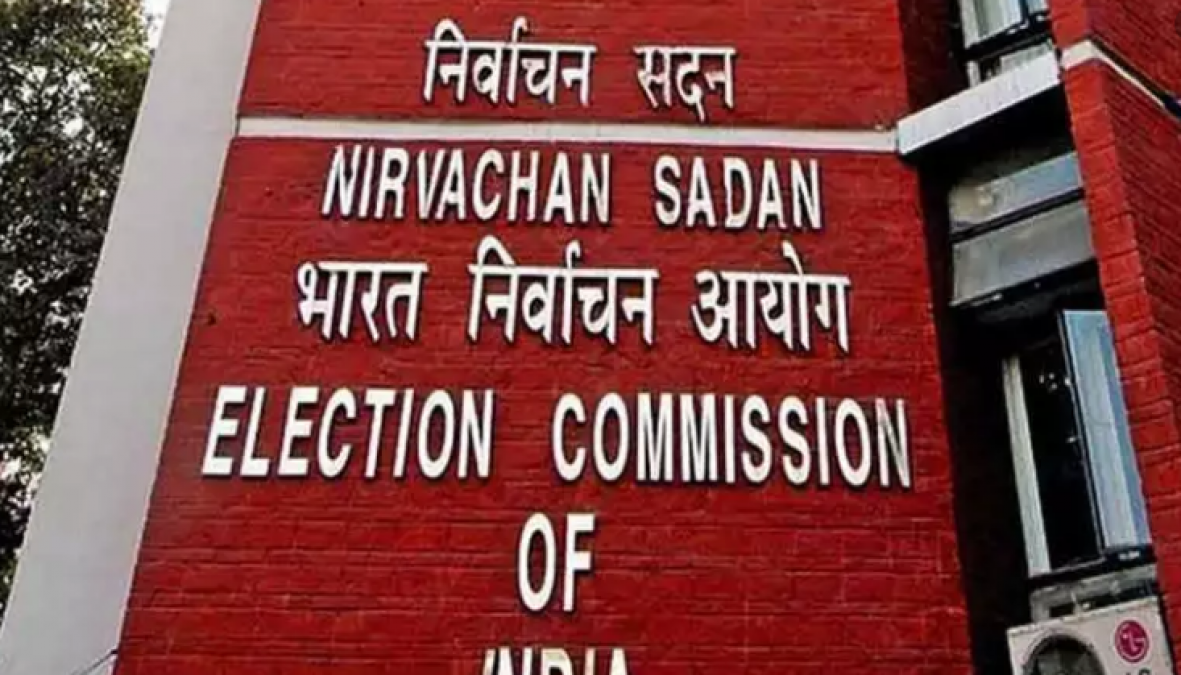 Petition filed in Election Commission to remove election symbol from ballot paper and
